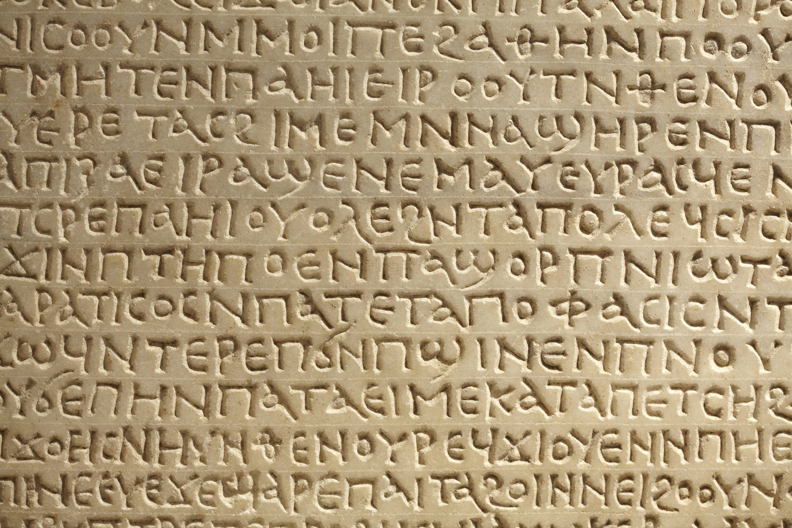Greek Language What To Know About The Ancient Greek Language