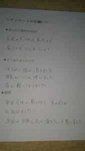 DSC_0181 (1)