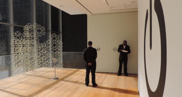 Museum of Modern Art - CC0