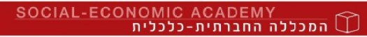social-economic-academy-israel