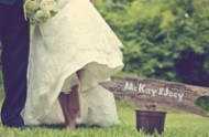 southern_wedding_olol_01