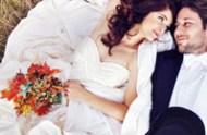 uk-fall-wedding