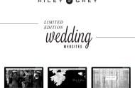 Riley & Grey wedding websites