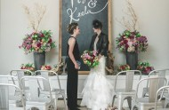 Distillery Inspired Wedding
