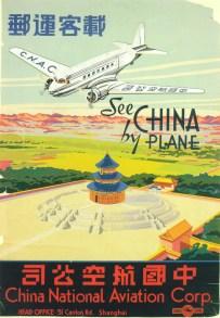 CNAC promotional poster, 1936 or 1937 (cnac.org)