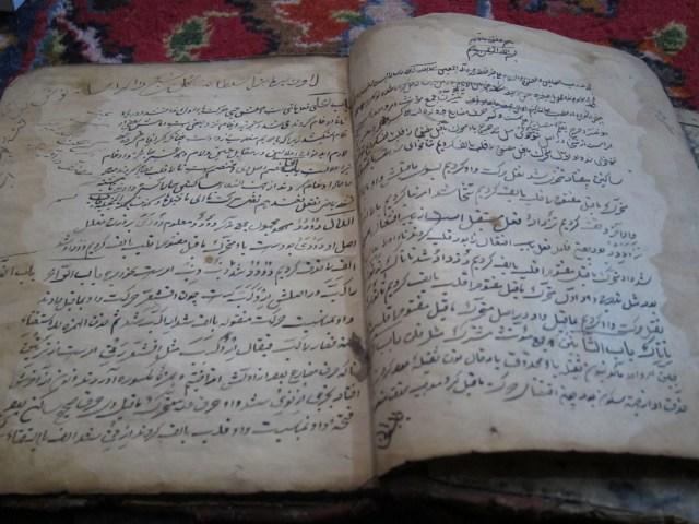 Elika prayer book
