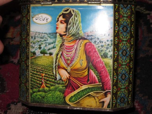 cover of Hossein's tea tin