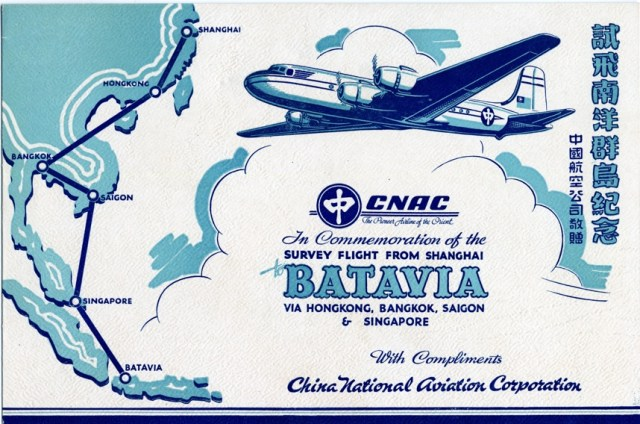 CNAC survey flight copy