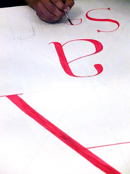 serif-affiche