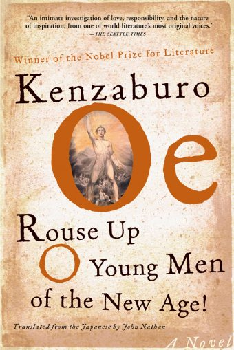 Rouse Up O Young Men of the New Age! Grove Atlantic