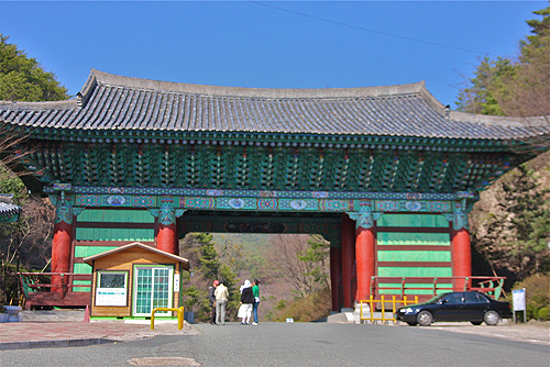Gateway entrance to Donghwasa Temple