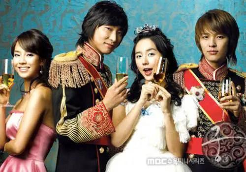 Gung Princess Hours Korean drama, teddy bear museum, goong teddy bears, korean drama locations on jeju island