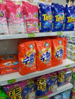cleaning products for your clothes in korea, fabric softener in Korea