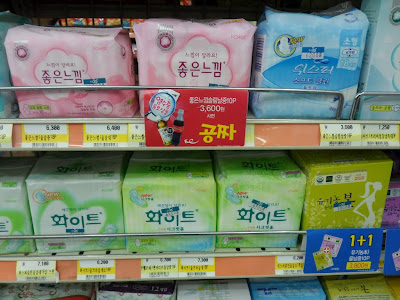 sanitary napkin pads in korea, female sanitary products in korea