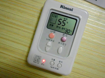 korean temperature, korean ondol floor warming controls, korean temperature controls, all-in-one temperature controls