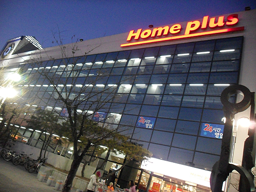 homeplus store in korea, korean stores, western friendly stores in korea, stores for expats in korea, English stores in Korea, where can an expat in Korea go to get food from home