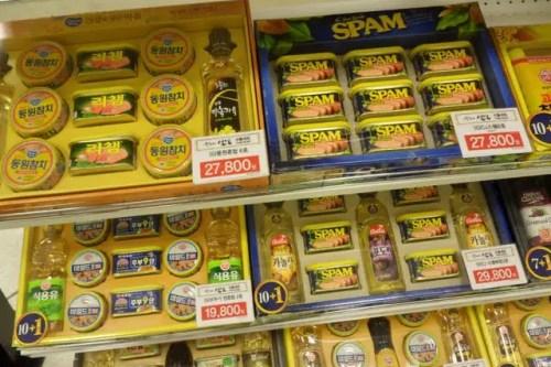 spam korea