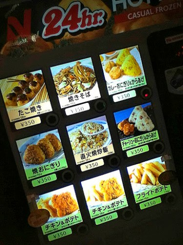 manga cafe snacks