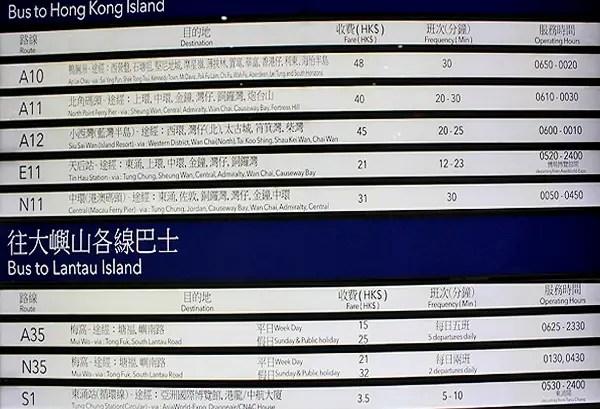 hong kong bus schedules, hong kong airport bus schedule