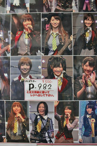 harajuku photos, idol shops, j-rock stores, where to buy j-rock posters in japan, must-see tokyo, tokyo fashion, japanese idol stores, popular japanese bands