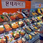 Fear Factor Korea : Fresh foods! (Part II)