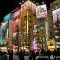 tokyo-akihabara