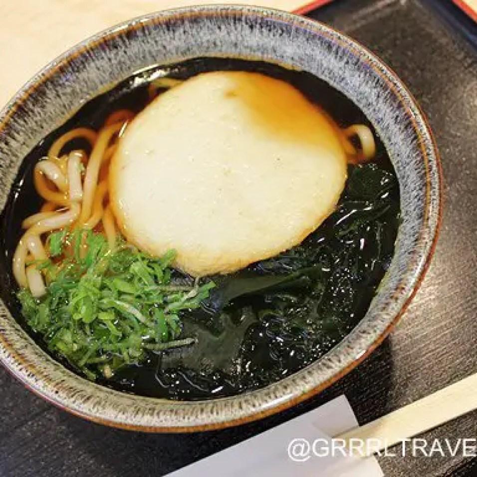 bowl of udon japan, japanese udon