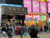 Chungking Mansions review, Chungking Mansions Hong Kong, Chungking Mansions Hong Kong review