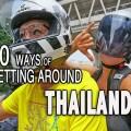 20 ways of getting around thailand 2, thailand transportation, transportation in thailand, getting around in thailand, how to get around in thailand, travel thailand