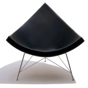 Herman Miller Nelson Coconut Chair