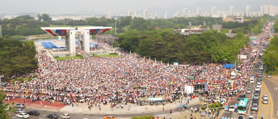 World Peace Youth Walk in 130 Countries Unification of Korea