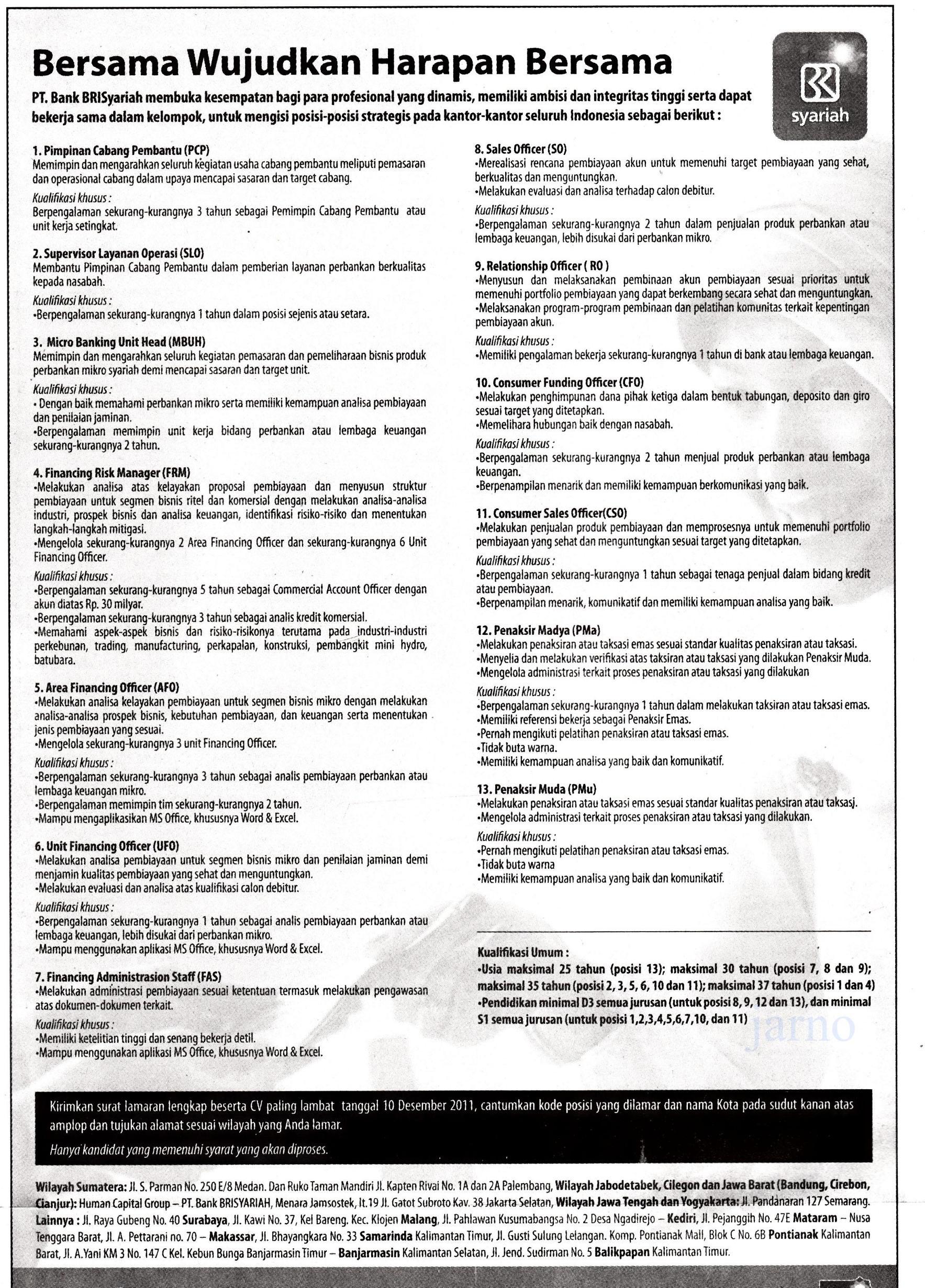 Loker Di Balikpapan Lowongan Kerja Loker Daerah Balikpapan Terbaru Juli 2016 Pengumuman Lowongan Bank Bri Syariah Desember 2011 Terbaru April 2016