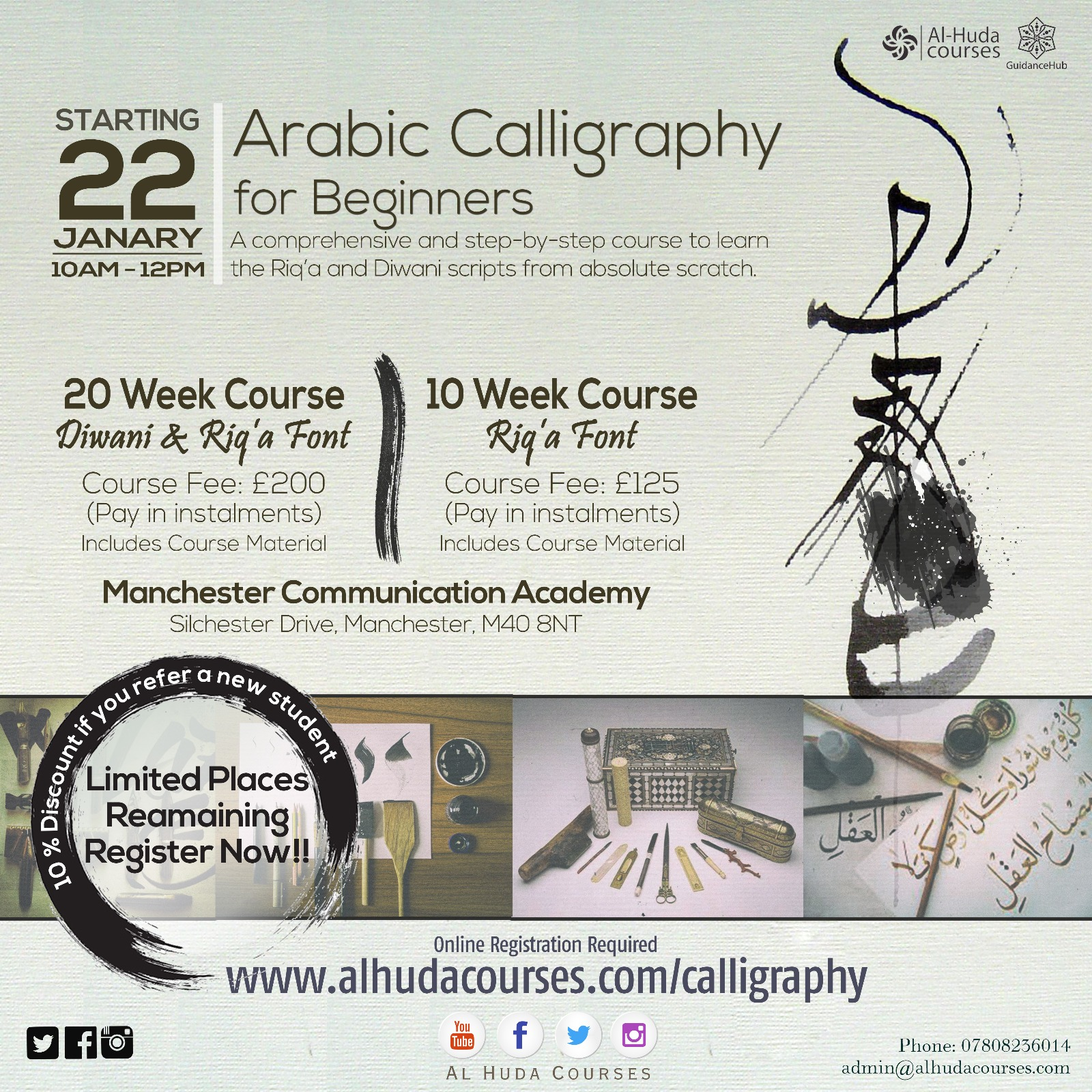 Calligraphy For Beginners Online Arabic Calligraphy For Beginner
