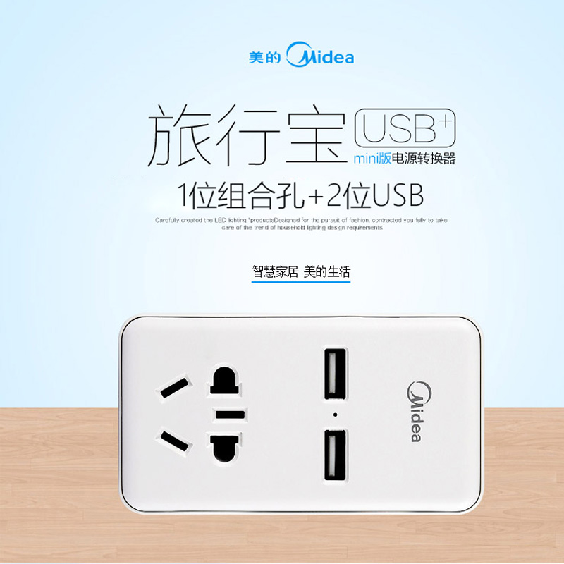 China Power Strip Usb, China Power Strip Usb Shopping Guide at