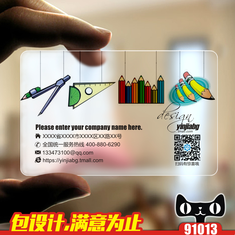 China Business Cards Education, China Business Cards Education