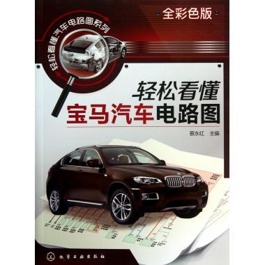 China Engine Diagram, China Engine Diagram Shopping Guide at Alibaba