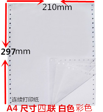 China A4 Paper Size, China A4 Paper Size Shopping Guide at Alibaba