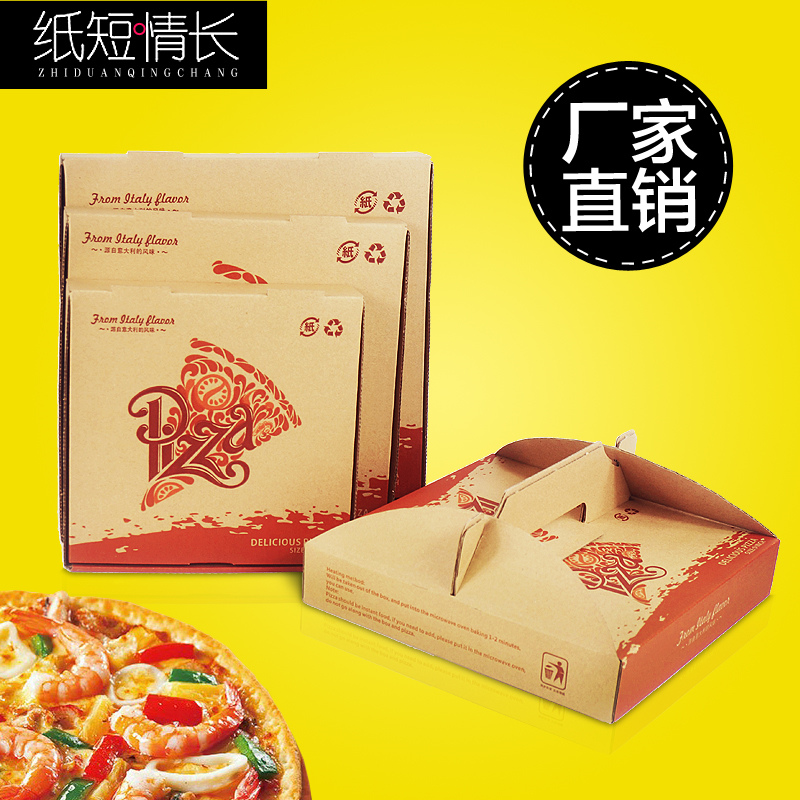 China Round Pizza Box, China Round Pizza Box Shopping Guide at