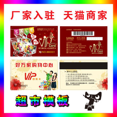 China Id Card Template, China Id Card Template Shopping Guide at