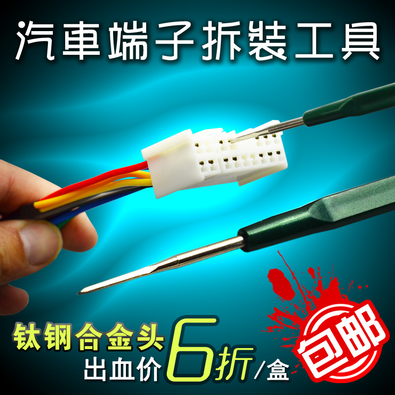 China Wiring Harness Relays, China Wiring Harness Relays Shopping