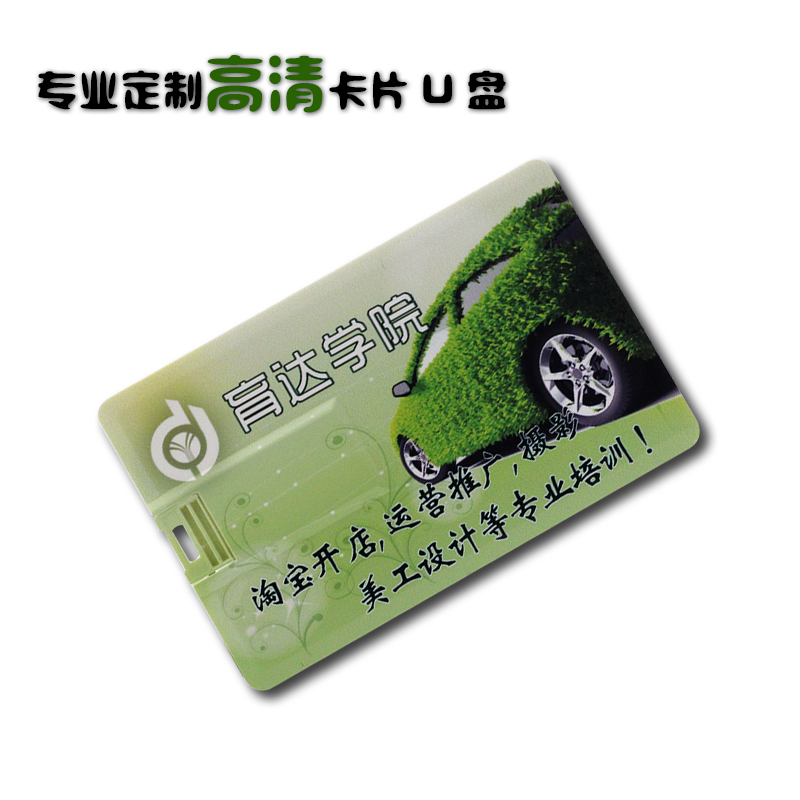 China Waterproof Business Cards, China Waterproof Business Cards