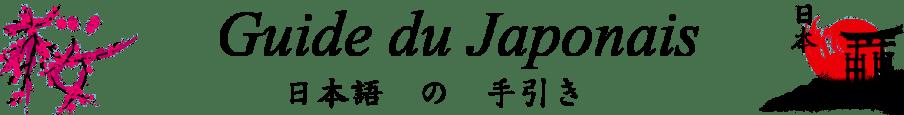 Bienvenue sur Guide du Japonais !