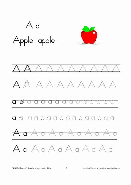 kindergarten paper with lines