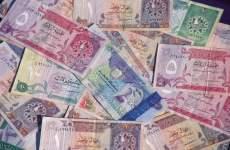 Bahraini Bank BBK Plans Bond Issue To Refinance Maturing $500m Debt