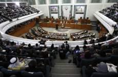 The Emir Of Kuwait Dissolves Parliament