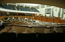 Kuwait Faces Parliamentary Deadlock After Court Ruling