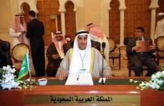 Saudi Arabia Quits IILM Islamic Finance Corporation