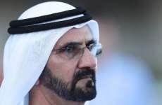 """Dubai's Ruler Confident Of Hosting The """"Best""""- Ever World Expo"""