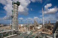 Inside A Galp Energia SGPS SA Oil Refinery