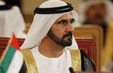 Dubai Announces Drive To Develop Islamic Business